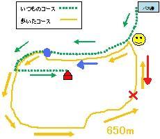 busbus3.jpg