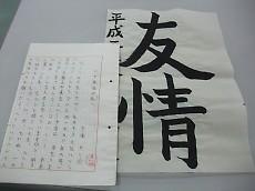 t_DSCF9046.jpg