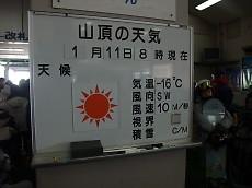 t_DSCF1301.jpg