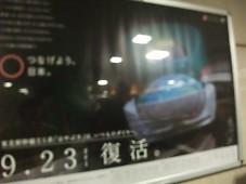 t_DSCF2062.jpg