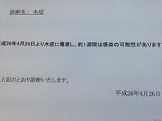 t_IMG_5278.jpg